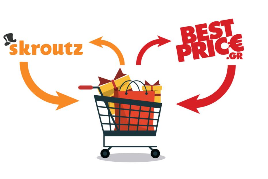 Skroutz & BestPrice - Πώς θα ενισχύσουν το eshop σας